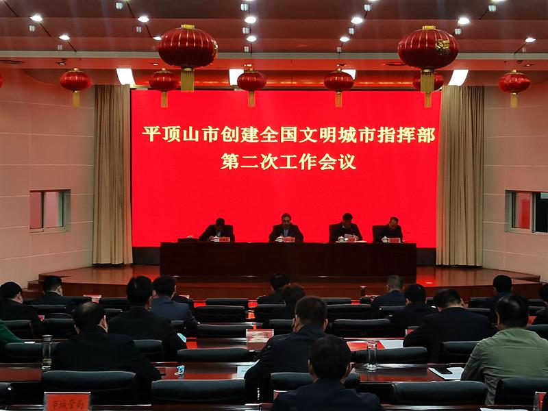 第二次会议2.jpg